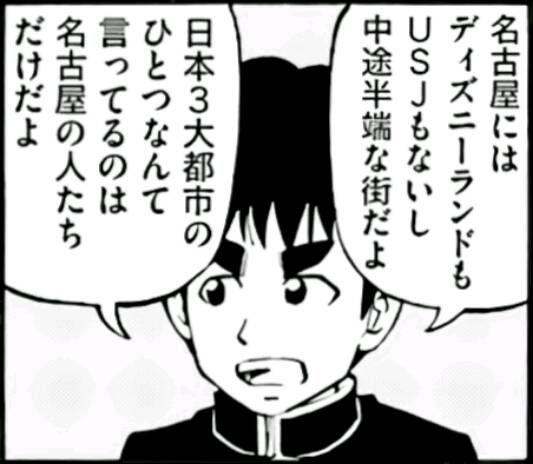 ☆関込☆SUPREME AQUASCUTUM CLUB CHECK シャツ Blk F/W レア