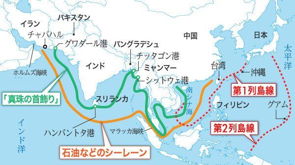 APECの舞台裏で攻防 防衛ラインの第2列島線めぐり日米豪と中国 ...