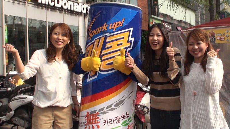 本場・韓国では大人気のメッコールww