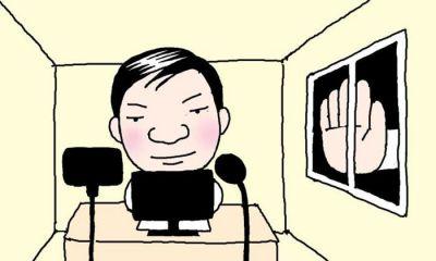 韓国与党が掲げる保守系ユーチューバー規制論